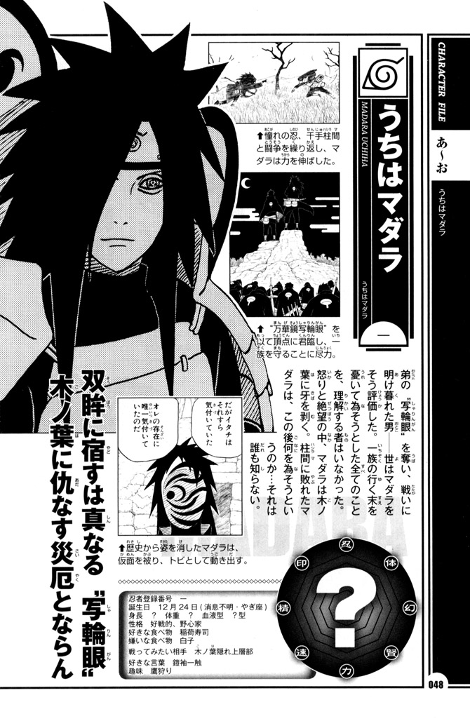 naruto databook 3 english pdf